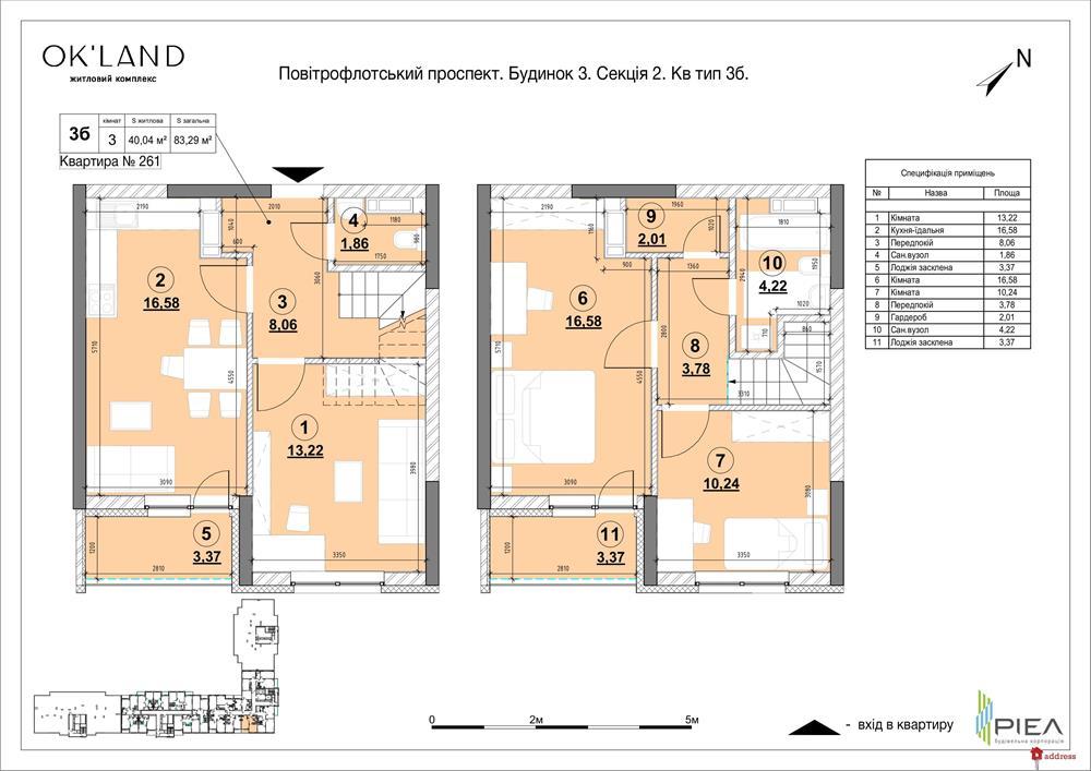 ЖК OK`LAND: 3-комнатные