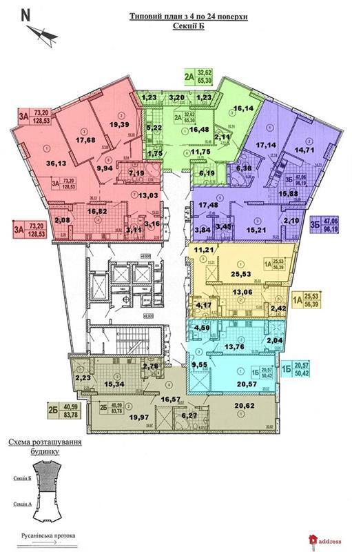 ЖД на ул. Сагайдака 101 (дом №30): Секция Б