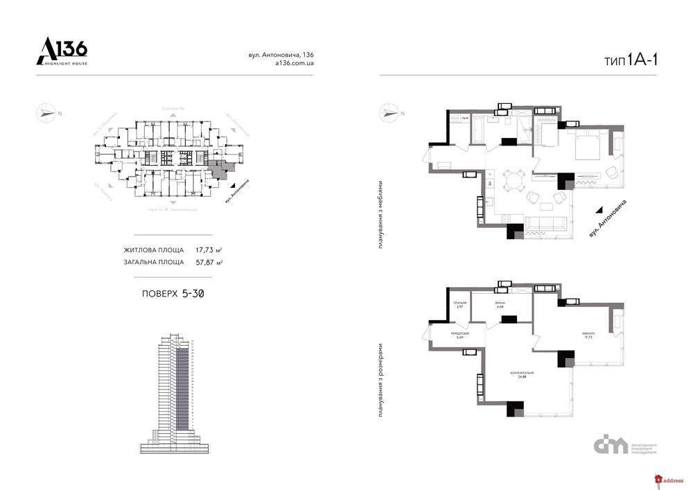 A136 Highlight House: Однокомнатные