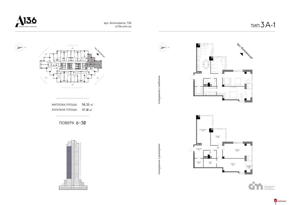 A136 Highlight House: Трехкомнатные