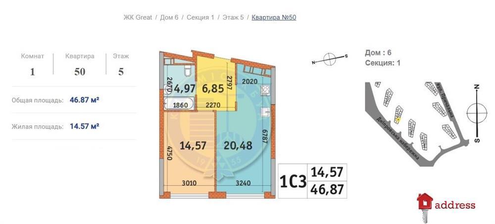 ЖК Great: 1-комнатные