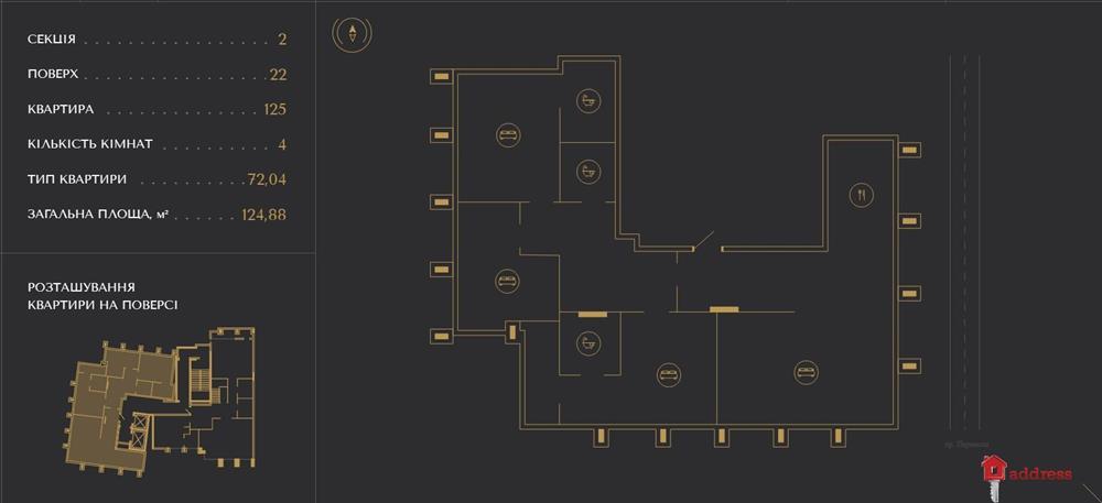 ЖК Crystal Park Tower: 4 комнатные
