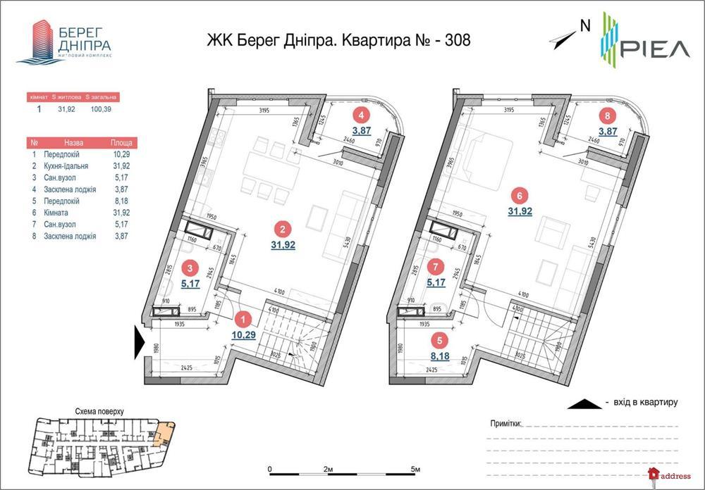 ЖК Берег Днепра: 1-комнатные