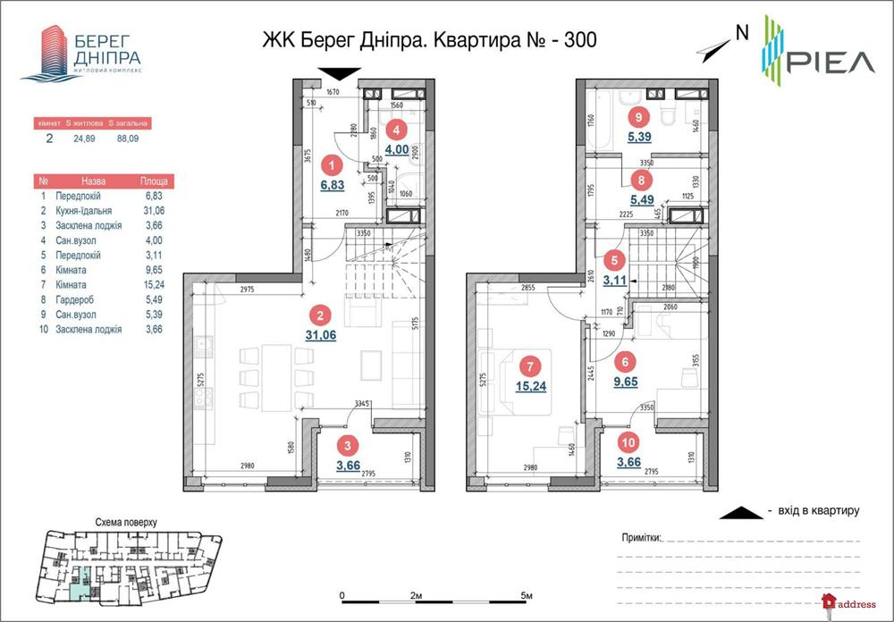 ЖК Берег Днепра: 2-комнатные