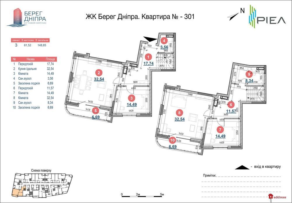ЖК Берег Днепра: 3-комнатные