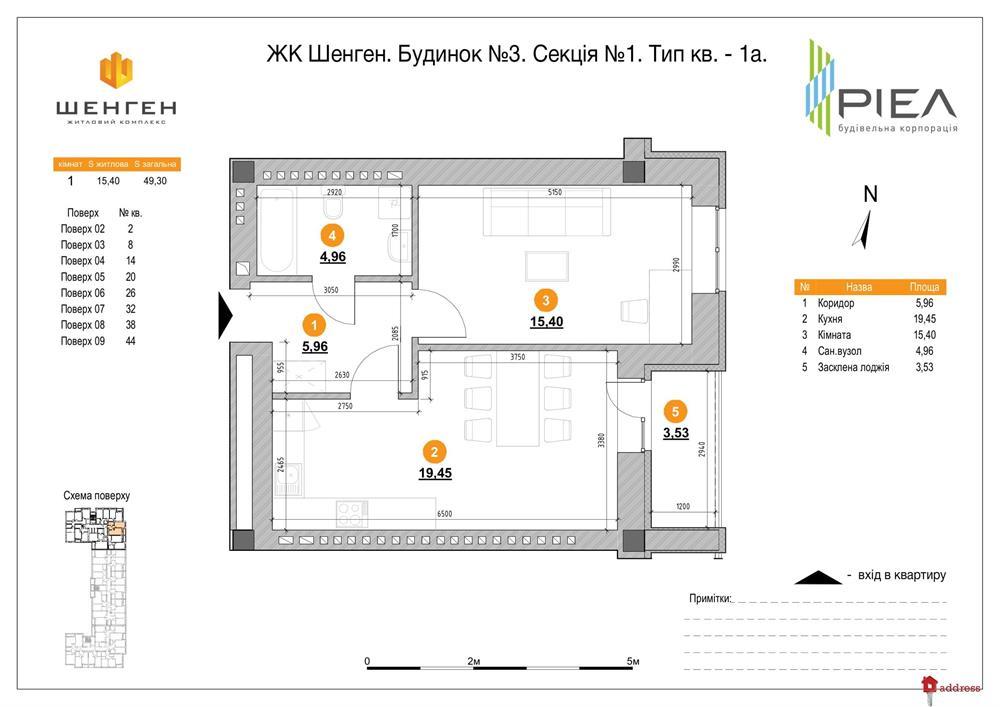 ЖК Шенген: 1-комнатные