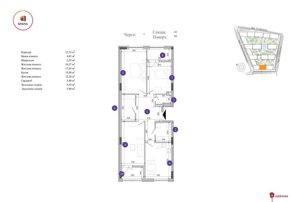 ЖК Містечко Підзамче: 3-кімнатні, Брама