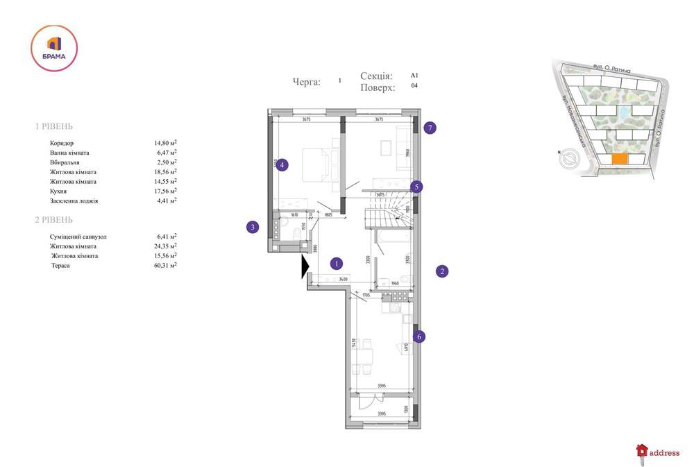 ЖК Містечко Підзамче: 4-кімнатні, Брама