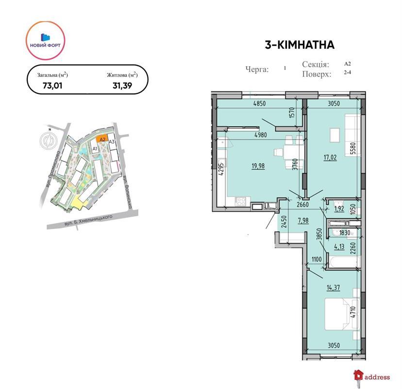 ЖК Містечко Підзамче: 3-кімнатні, 1 черга, Новий форт