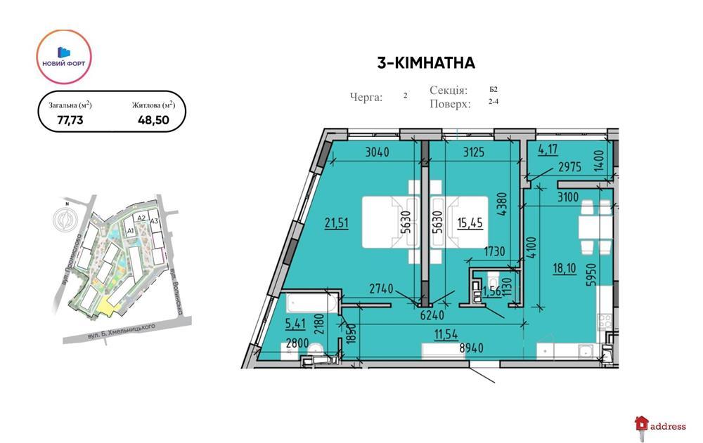 ЖК Містечко Підзамче: 3-кімнатні, 2 черга, Новий форт