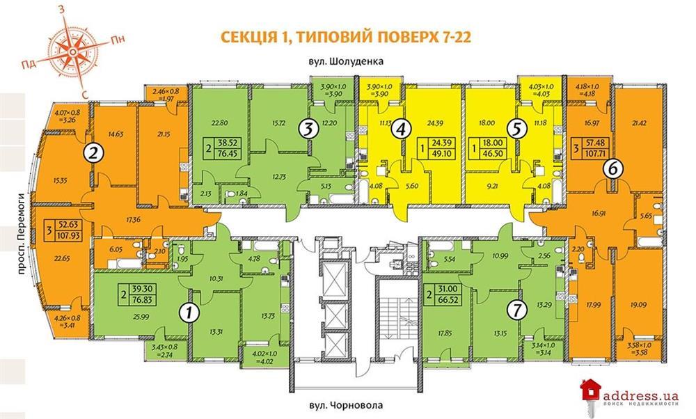 ЖК Лидер: Типовые этажы
