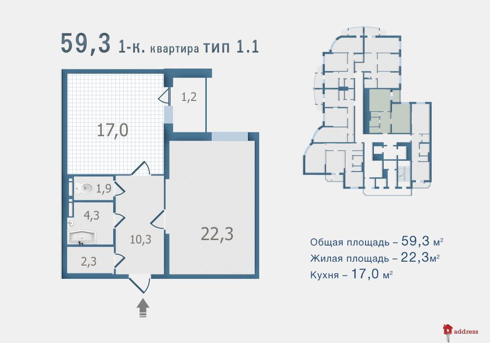 """ЖК """"Старокиевский"""": Однокомнатные"""