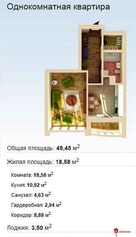 """ЖК """"Зеленый квартал"""": Однокомнатные"""