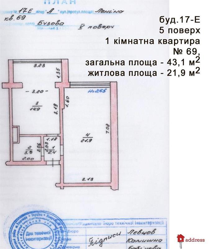 "ЖК ""Бузова-17"": Однокомнатные"