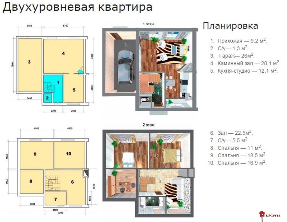 """ЖК """"Затишний двір"""" (Уютный двор): Планировка квартиры"""