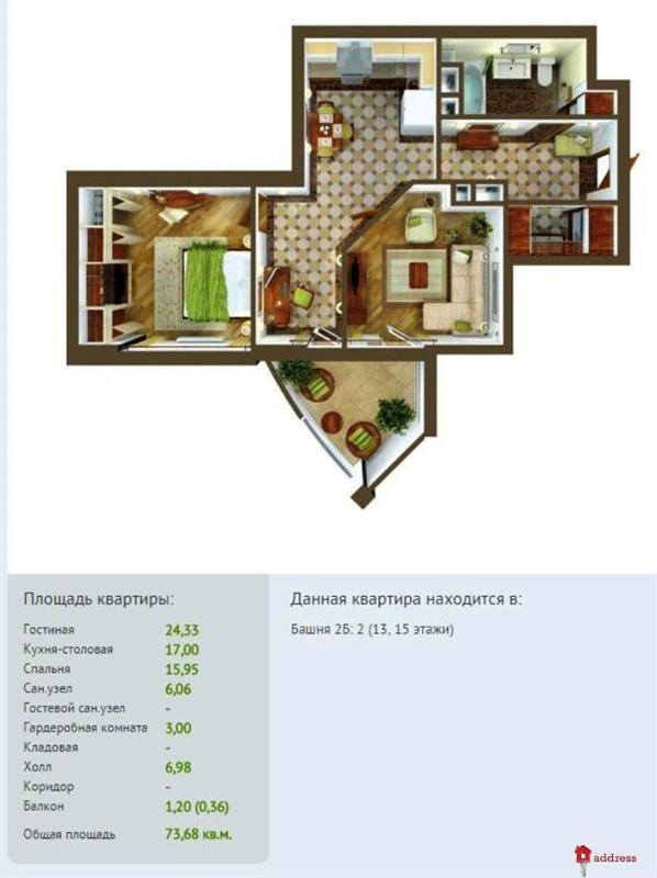 ЖК Покровский посад: Двухкомнатные