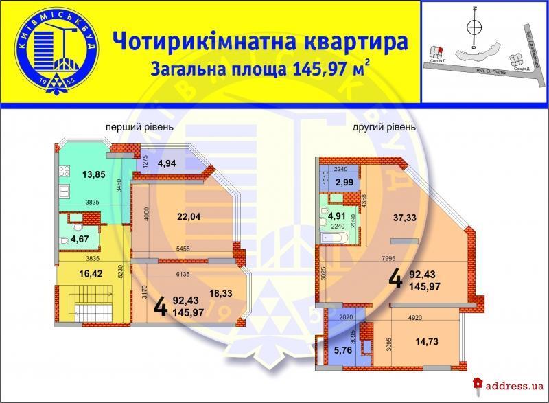 ЖК Позняки (Микрорайон Позняки, 4а): Четырехкомнатные