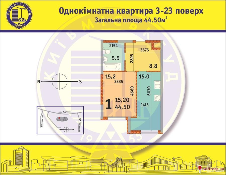 ЖК Троещина-22, ул. Радунская, 28-32: Однокомнатные