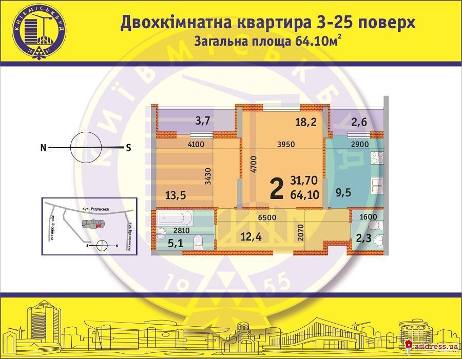 ЖК Троещина-22, ул. Радунская, 28-32: Двухкомнатные