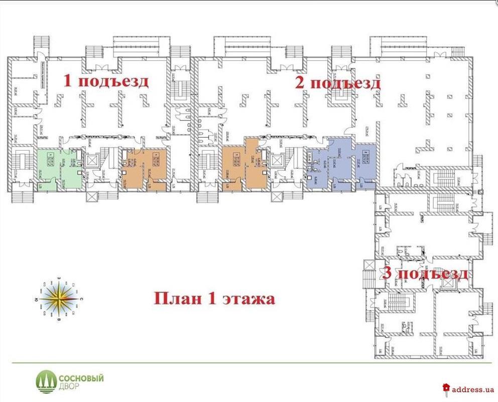 """ЖК """"Сосновый двор"""": Планировки этажей"""