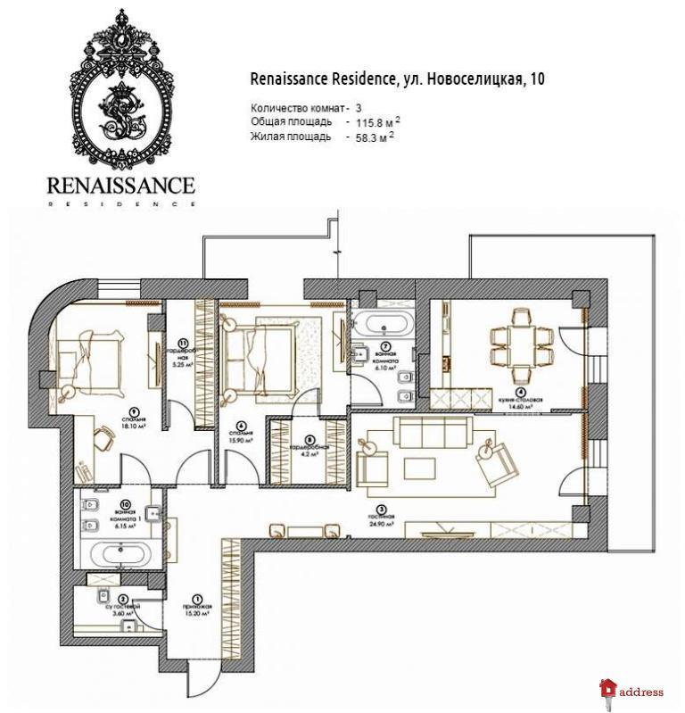 ЖК Renaissance Residence (Ренессанс Резиденс): Трехкомнатные