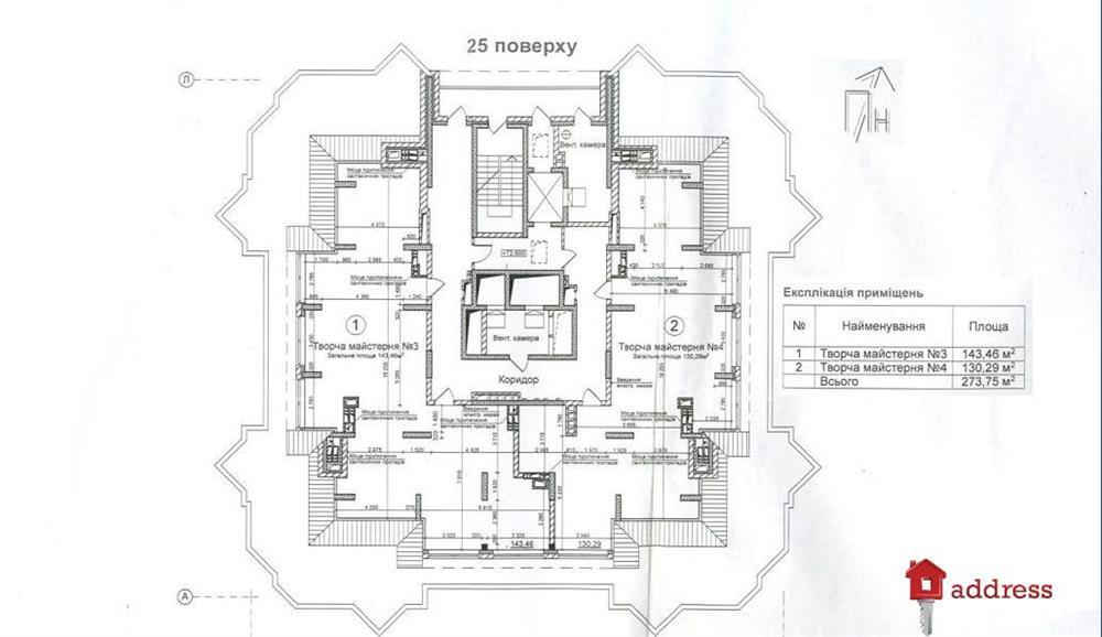 пр-т П. Григоренка, 20: Поэтажные планы