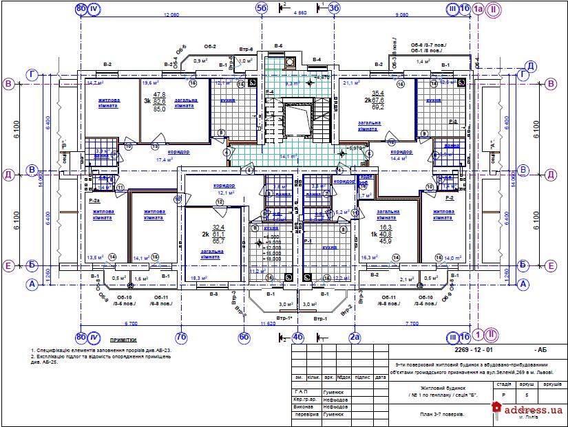 ул. Зеленая, 269: Планы этажей