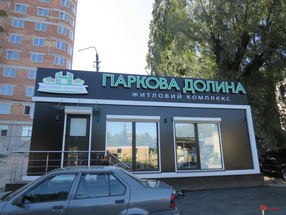 "ЖК ""Парковая Долина"": Август 2018"