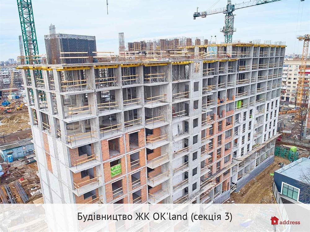 ЖК OK`LAND: Март 2020