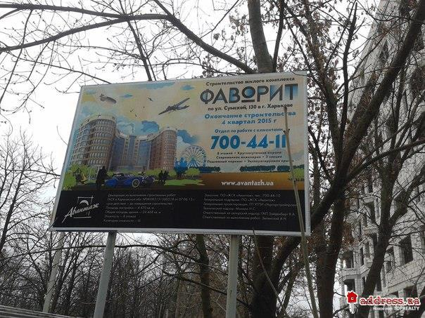 """ЖК """"Фаворит"""": Март 2015"""