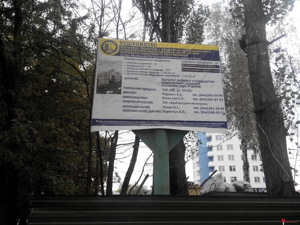 ЖК Обуховская: Октябрь 2014