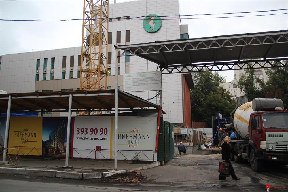 ЖК Hoffmann Haus: Октябрь 2014