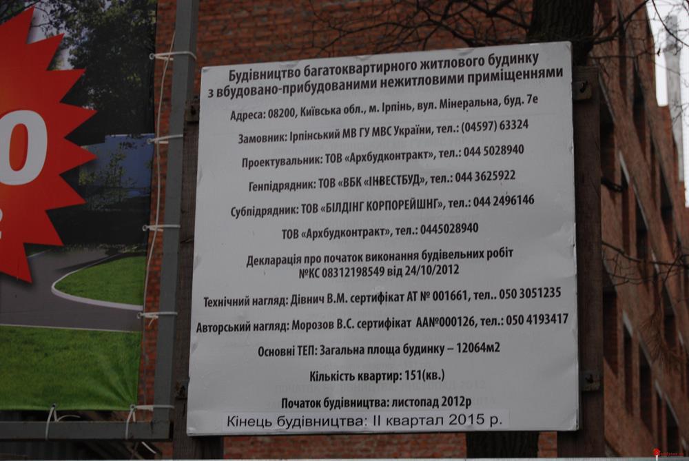 """ЖК """"Сосновый двор"""": Ноябрь 2014"""