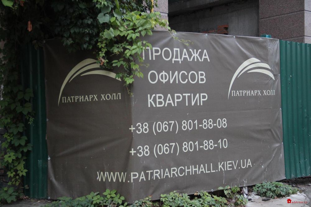 """ЖК """"Патриарх Холл"""": Октябрь 2014"""