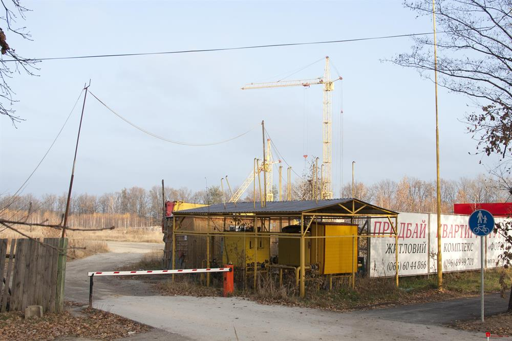 ЖК Forest Land: Ноябрь 2014