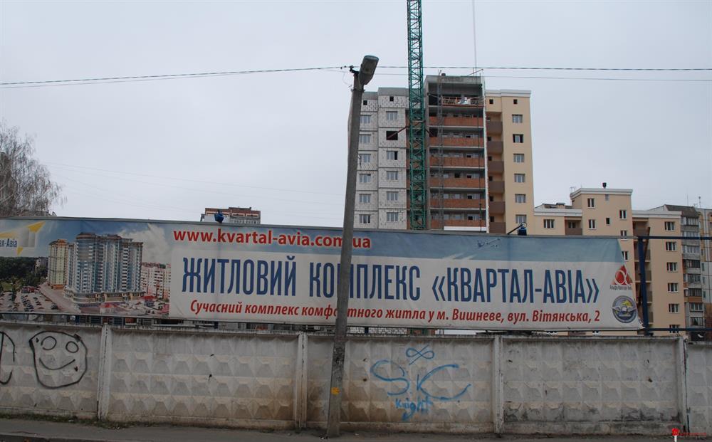 "ЖК ""Квартал-Авиа"": Ноябрь 2014"