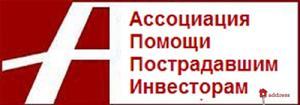 ЖК Шевченковский квартал: риски
