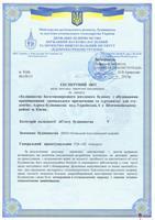 ЖК Шевченковский квартал: