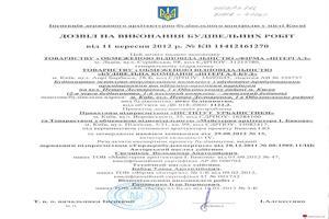 ЖК Яскравий ( IV очередь):