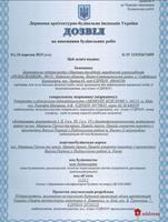 Варшавский микрорайон: док 1