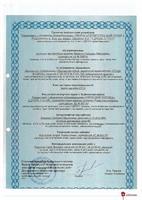 ЖК Варшавский Плюс: Дозвіл, 2