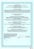 ЖК Шенген: 2