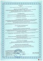 ЖК Містечко Підзамче: Дозвіл 2 черга (2)