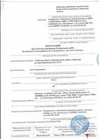 ЖК Palladium: Декларация