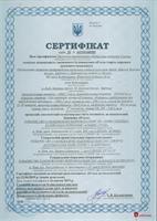 ЖК Заречный: Сертификат_дом_6