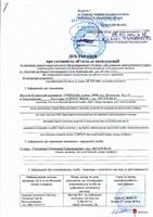 ЖК Мисто Сад (Місто Сад): Декларация