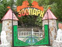 """Ливадийский поссовет передал в аренду частному зоопарку """"Сказка"""" 2,4га земли"""