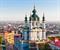 Смотровую площадку Андреевской церкви откроют в этом году