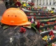 Проект Музея Революции Достоинства определят в ноябре