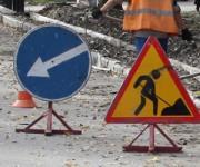 На ремонт дорог к «Евровидению» потратят более 91 миллиона гривен